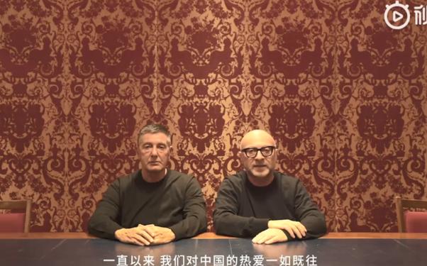 Les deux cofondateurs de Dolce & Gabbana à la suite du scandale